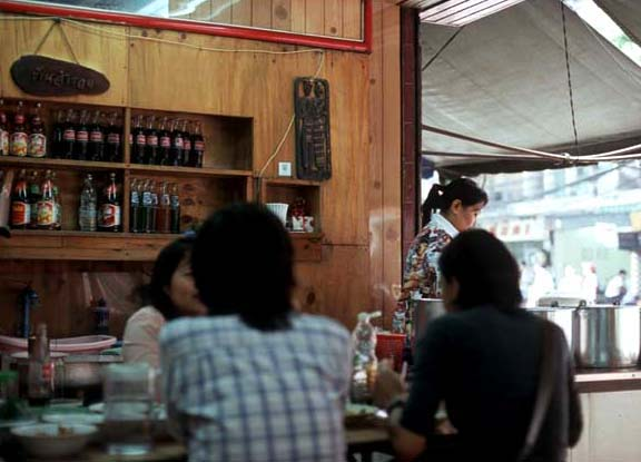Suanplu_kj_shop_interior