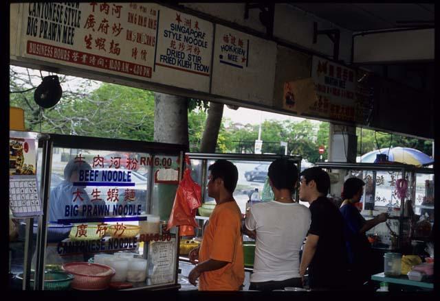 Subang_jaya_canton_noodle_sign