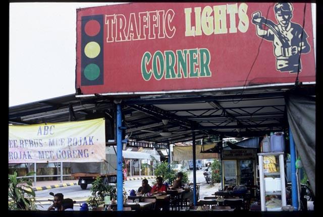 Traffic_lt_crnr_sign
