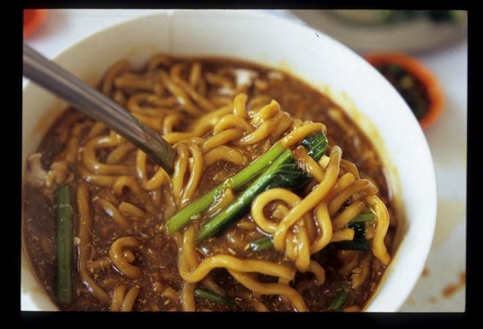 Ulu_yam_big_bowl