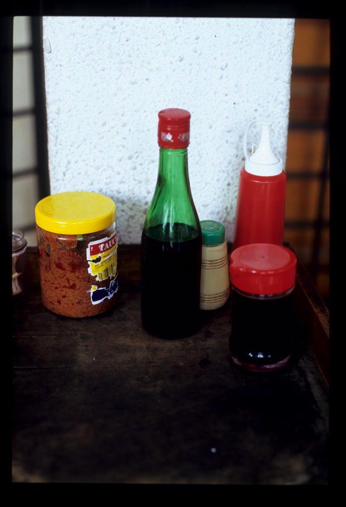 Ulu_yam_condiments