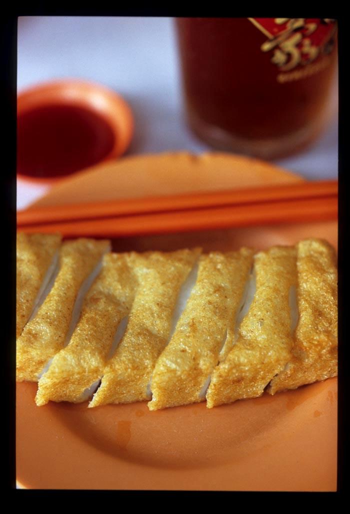 Ulu_yam_fish_cake